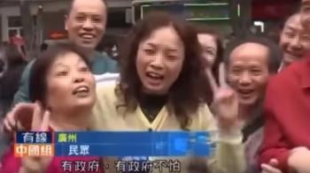 廣州大媽挺政府不戴口罩 網傳尪揭死訊疑遭逮