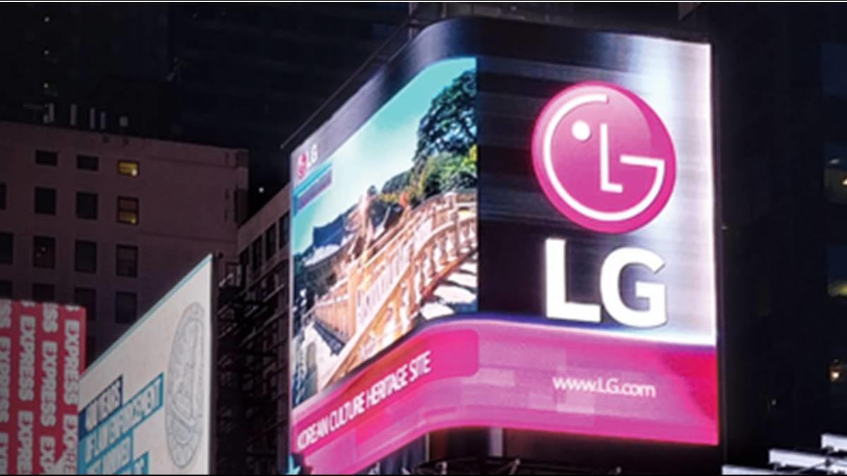 躲武漢肺炎?南韓LG賣北京雙子座大廈 以346億出售