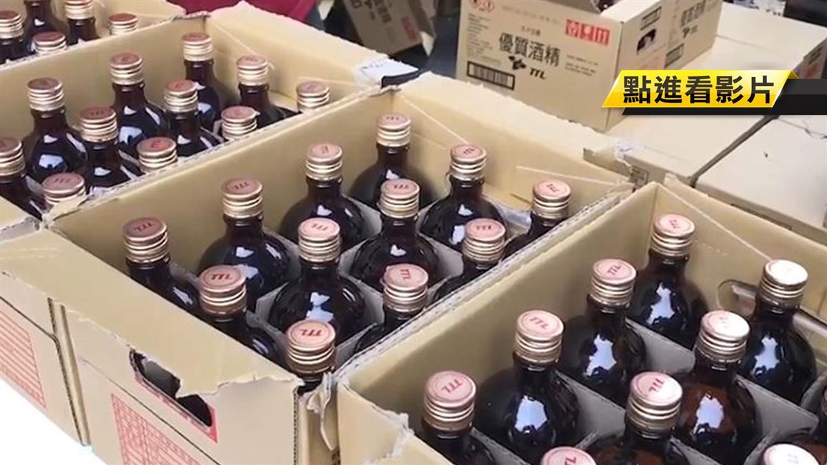 宜蘭酒廠75%酒精未到貨 民眾搶買95%