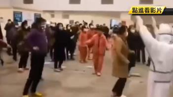 舒緩病人身心?方艙醫護帶病人跳廣場舞