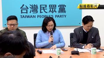 疫情影響產業 民眾黨:防疫紓困產業、勞工都要救