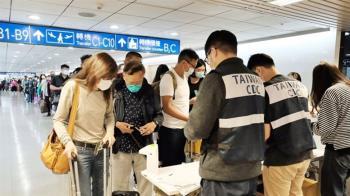 邊境防疫升級  所有入境旅客須填健康聲明書