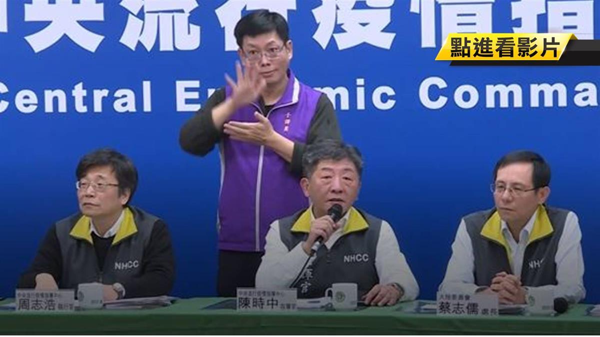 科技公司建議龜山島成隔離區 陳時中:「像惡魔島」