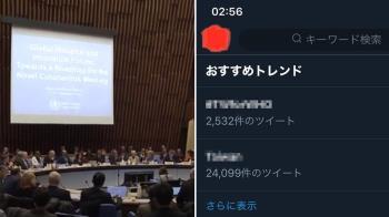 推特驚見Top 2檢索 她感動:台灣正被世界看見