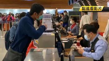 滯留菲國仍有300多位旅客 遊學生、台商急返國
