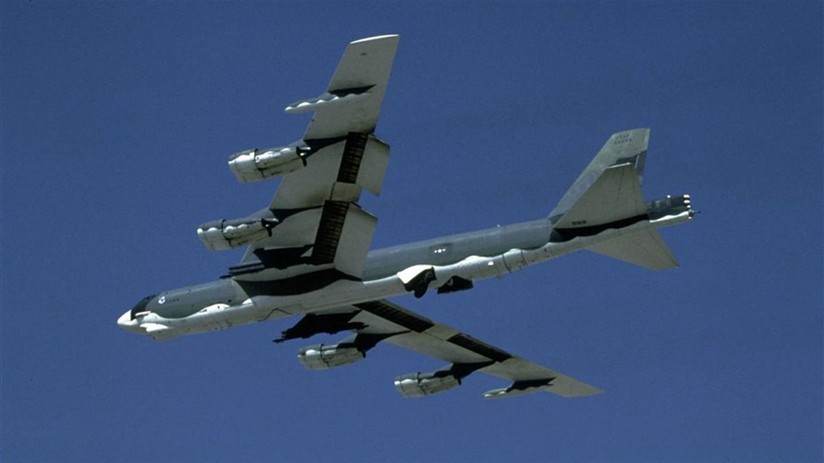 國防部證實 美軍B-52轟炸機今飛經東部空域