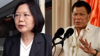 台灣硬起來!菲律賓下禁台令 擬做出大反擊