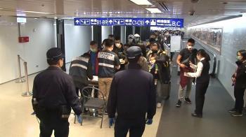 旅行團轉機中港澳 取消參加恐僅「部分」退款
