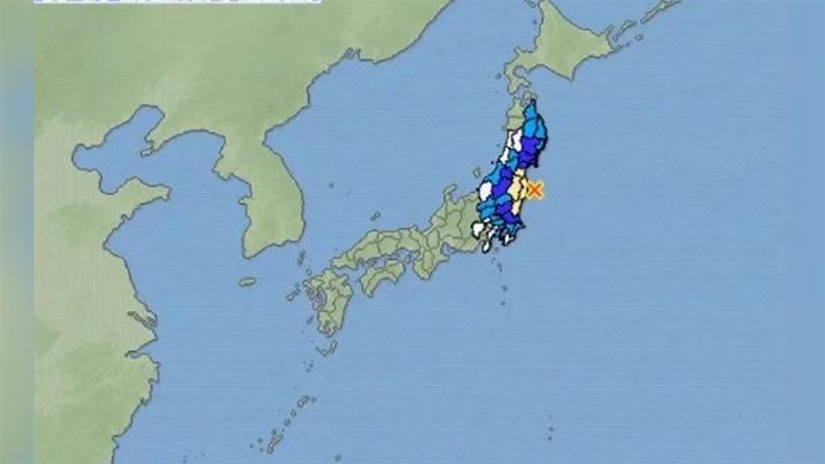 日本東北地區規模5.5地震 無海嘯危險