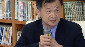 邱太三疑涉關說案彈劾未過 監察院2度未通過彈劾