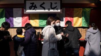 肺炎疫情:日本捐贈物上的漢語詩詞意外引發文化討論
