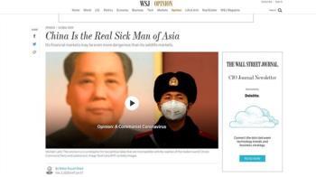肺炎疫情:「亞洲病夫」之稱引發的爭議