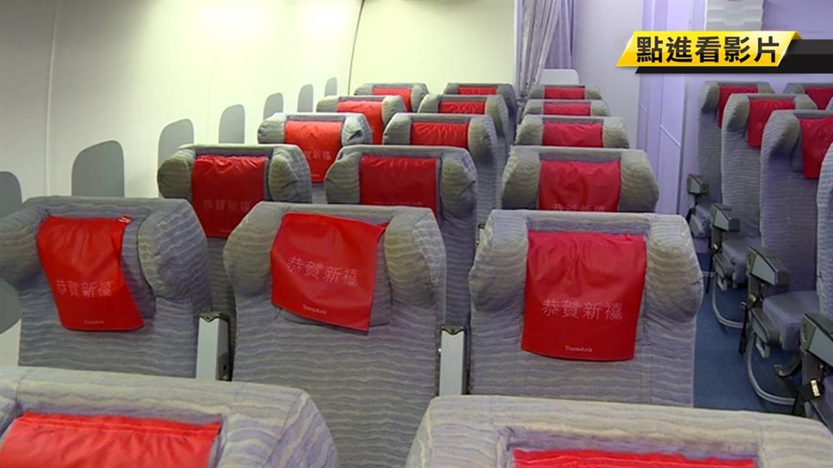 機上防疫死角?餐桌、安全帶、置物袋恐藏病毒