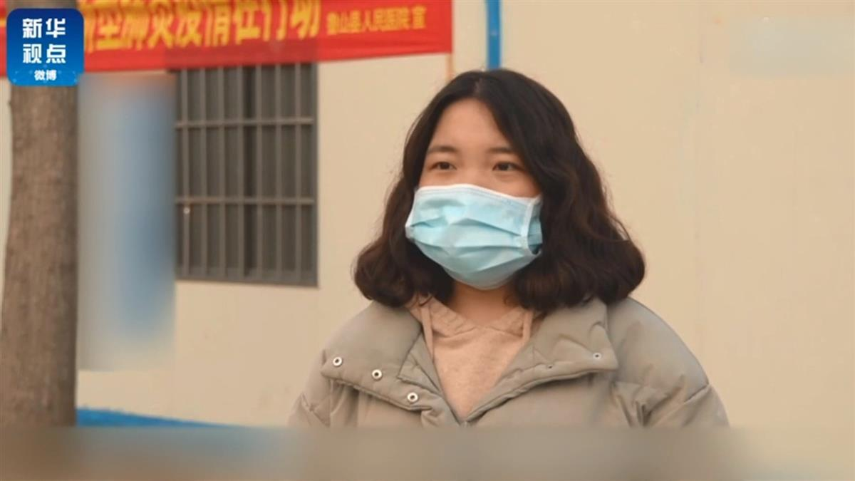 武肺確診女大生康復 爆遭同鄉罵病毒帶原者