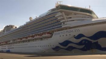 鑽石公主號高齡等旅客 病毒檢測陰性可先下船