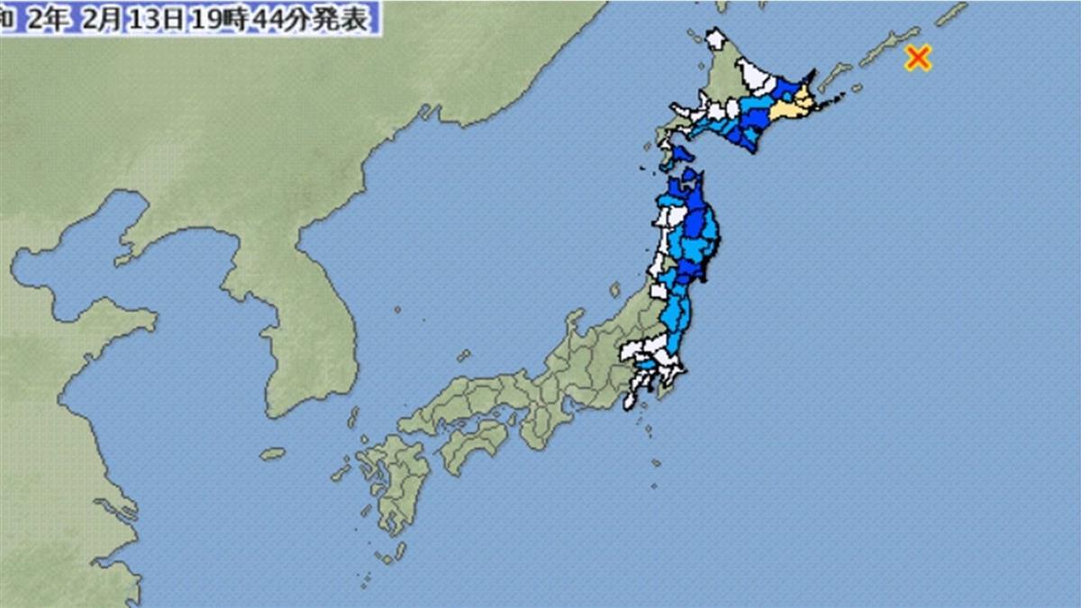 快訊/北海道一陣搖晃 日本發生規模7.0強震