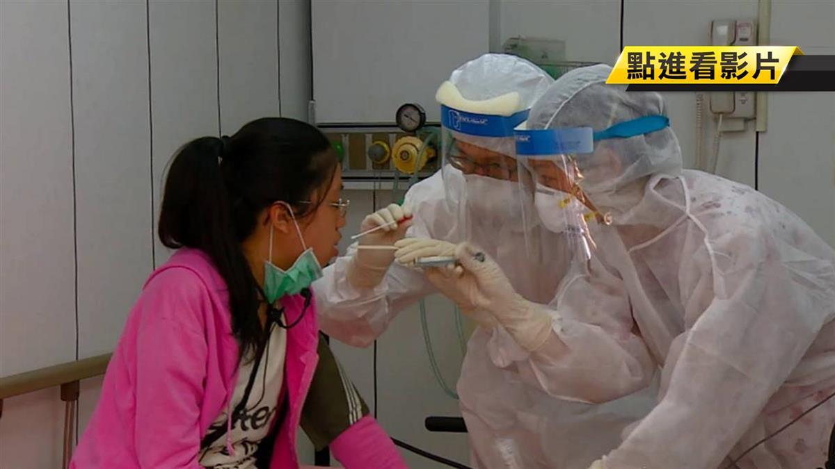 柚子醫師:社區感染總會來!憂揭4點提醒