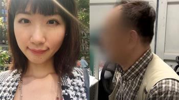 小明爸泣訴入陸籍委屈 網紅痛揭:北京戶口好處多