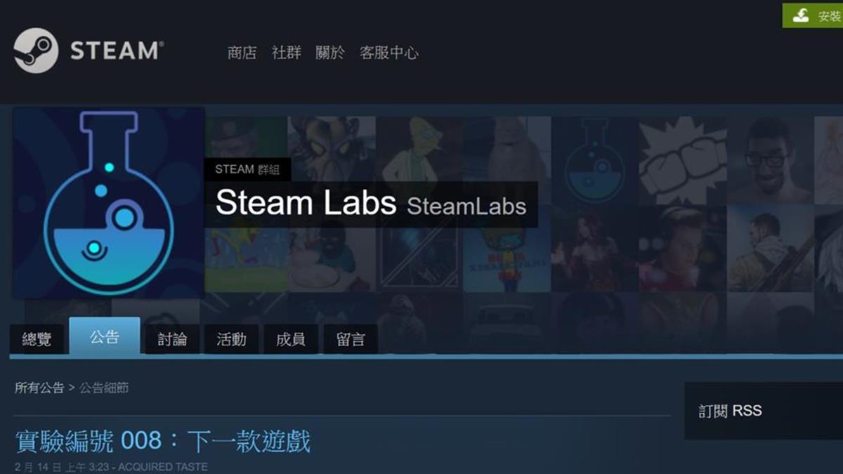 遊戲太多不知玩誰好?Steam給你「下一款遊戲」推薦系統