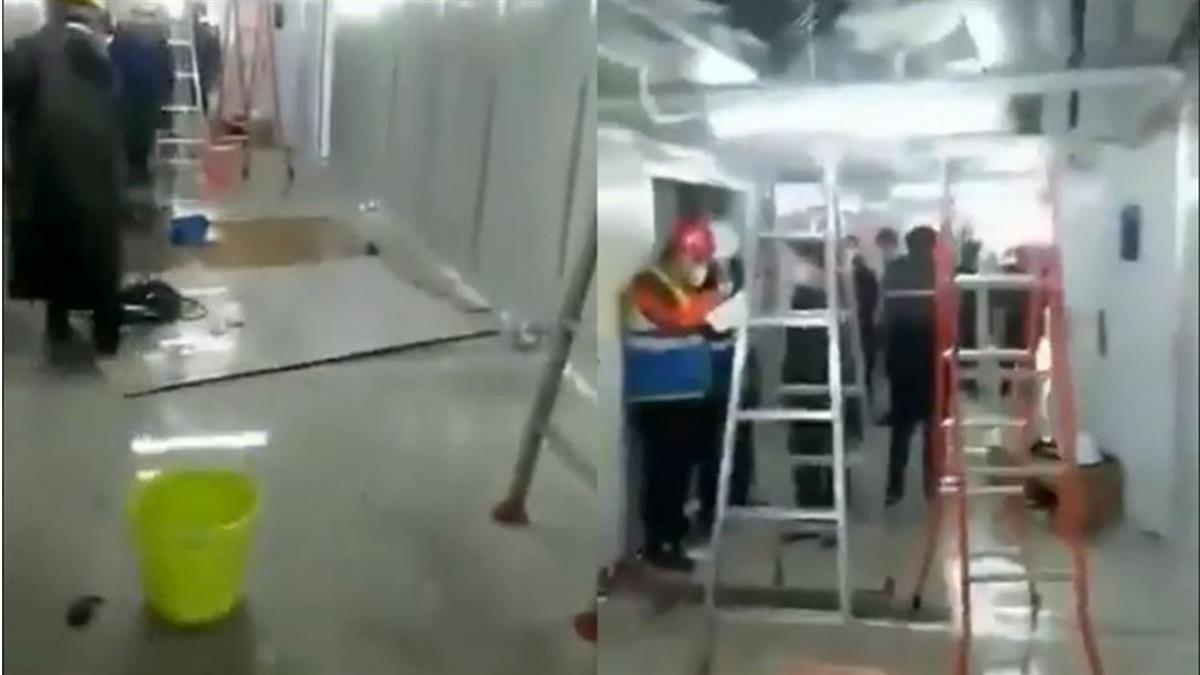 防疫破功?火神山醫院漏水片瘋傳 官方說話了