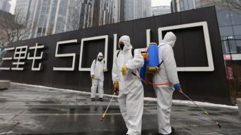 肺炎疫情蔓延 北京要求所有返城人員14天隔離觀察