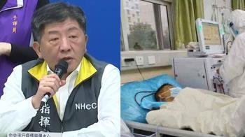 無旅遊史!台首見武漢肺炎亡 陳時中警告:恐屬社區感染