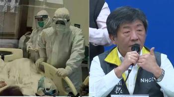 發病19天不治!台61歲武肺死者身分曝 恐陷社區感染