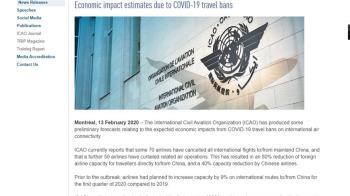 ICAO稱台灣為中國一省 外交部要求更正