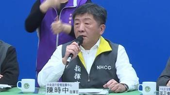 台首例武肺死亡 醫揭發現過程!震驚:天佑台灣