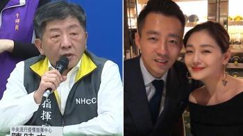 「小明」遭拒返台 汪小菲表態轟:人間悲劇