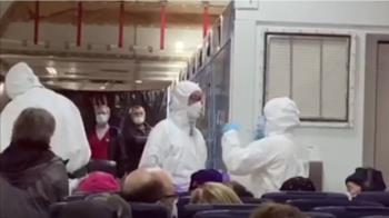 美包機接鑽石公主號公民 機上14人確診武肺