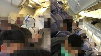 被罵爆!網傳CI201飛上海航班有人發燒 華航回應了