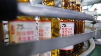 武肺延燒!防疫酒精本週健保藥局開賣 每瓶40元