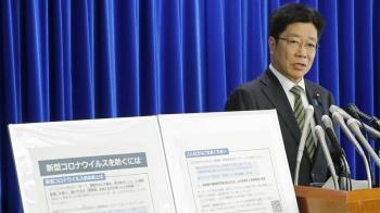 日本擴大防疫 13日起禁中國浙江省外籍人士入境