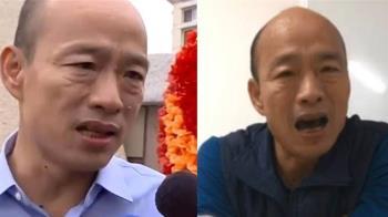 武漢肺炎防疫 韓國瑜:高市各大小型活動停辦延期