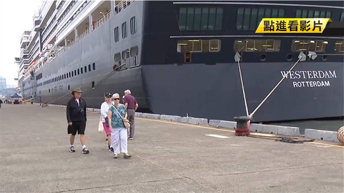 威士特丹號10人入境未搭船離境 接觸史成謎