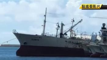 遠洋漁業跳腳 模里西斯為防疫也發禁台令