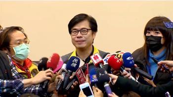 武肺台現死亡首例 陳其邁:口罩政策不變 健康人不用戴