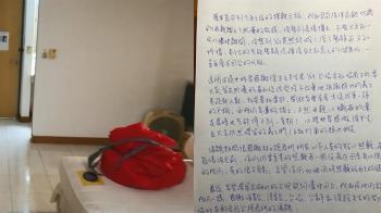 首批台商解除隔離!女子手寫信吐心聲