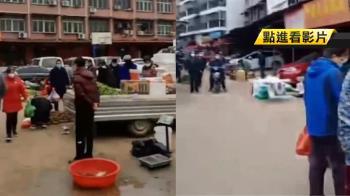 武漢封城菜市場卻人聲雜沓 民眾氣:這怎防疫