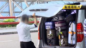 機場排班等5hr才載到客 司機嘆:沒人要搭車