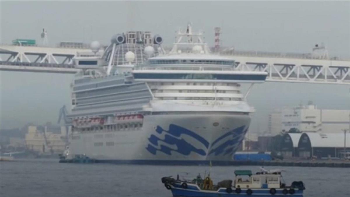 重大進展!鑽石公主號500名乘客明下船 駐日處將接台人