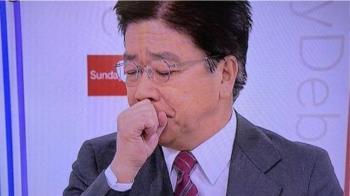 日厚生省大臣猛咳不戴口罩 心虛笑了!網超怒