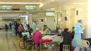 香港武肺死亡第2例!70歲男瞞旅遊史 跌倒送醫才確診