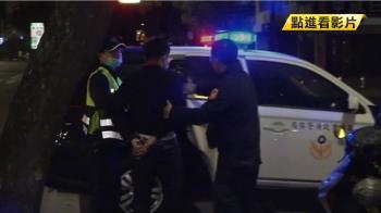 通緝犯拒檢開車欲撞警車 警前後開5槍逮人