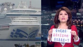 台南藥局爆私賣口罩牟利 張雅琴舉蔣渭水名言呼籲團結