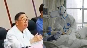 武漢肺炎疫苗未問世 中藥看診增2到3成