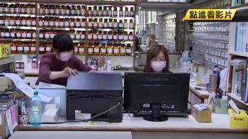 今起口罩量加倍 藥局員工忙翻:工作量倍增