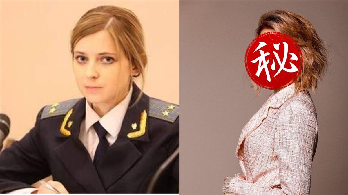 最萌檢察長!俄正妹「大變臉」近況顯示單身了