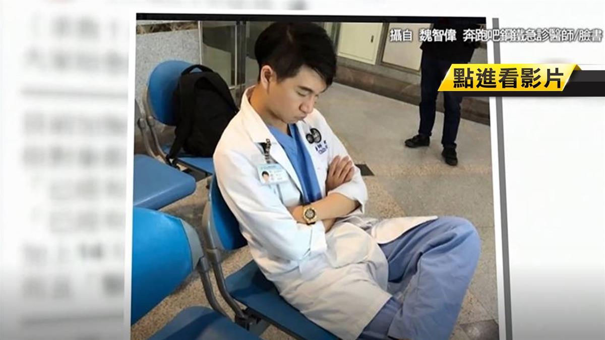 沒症狀也到急診要篩檢 急診醫護累翻了!